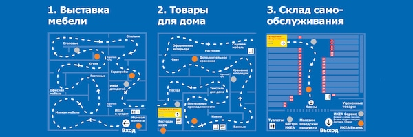 карта ИКЕА Самара