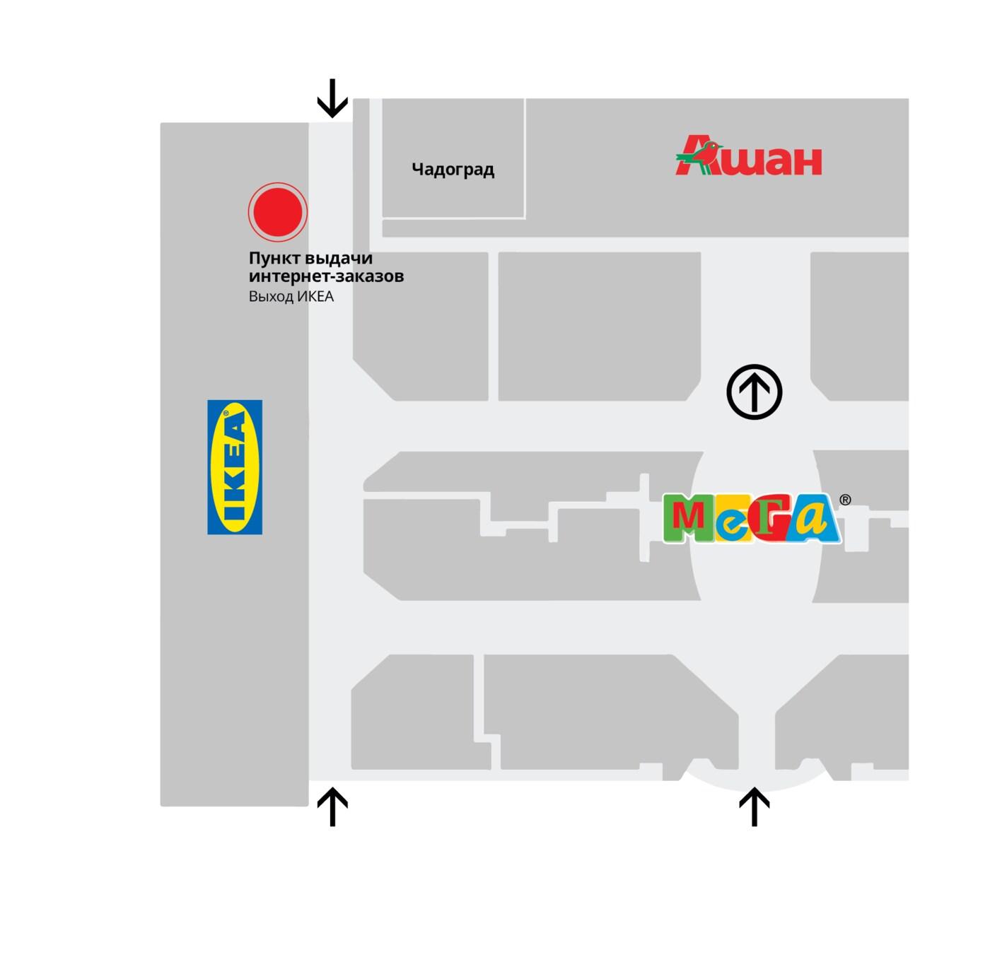 Карта пункта выдачи онлайн-заказов