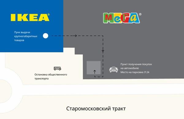 Карта склада