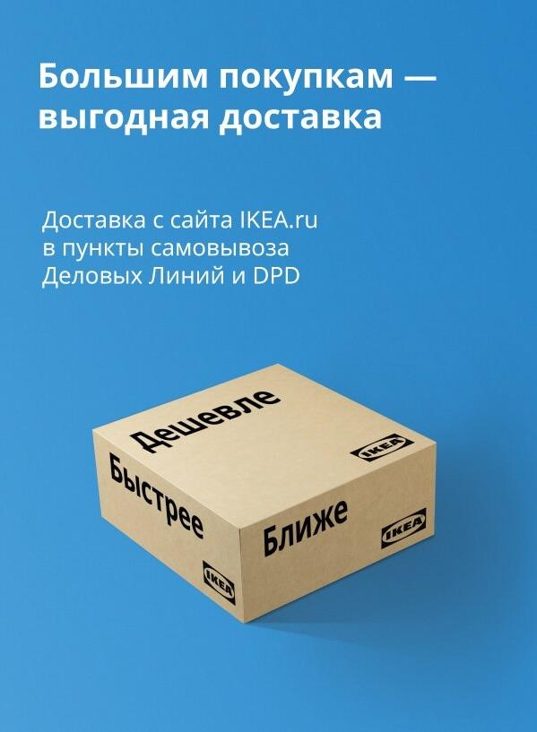 Коробка со слоганом