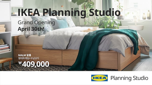 Learn more about IKEA Planning Studio