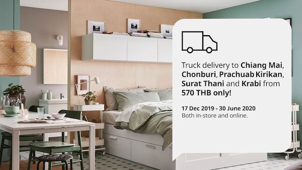 Limited time delivery offer: 17th Dec 2019 – 30th June 2020 in-store and online