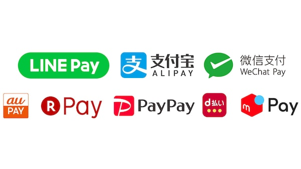 Line Pay, Alipay, WeChay pay, AU pay, R Pay, Origami Pay, d払い.