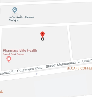 Link to IKEA Qassim Order and Collection Point