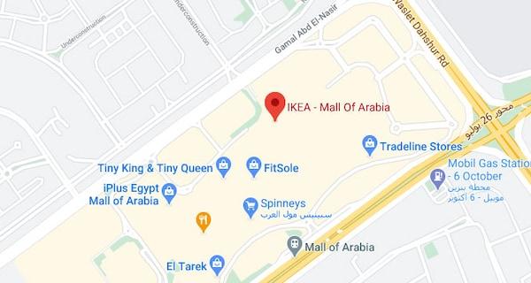 Mall of Arab store