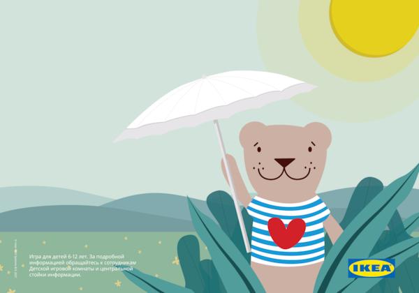 Мишка Бьерн с зонтиком под солнцем