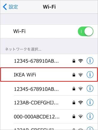 端末にあるWiFiの設定画面で 「IKEA WiFi」を選択してください。