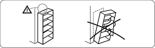 安全にお使いいただくために、壁固定をしてください。こちらのイラストがある商品は必ず壁固定をおこなってください。