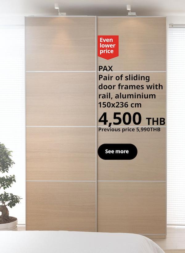 PAX sliding door frame with rail veneer birch