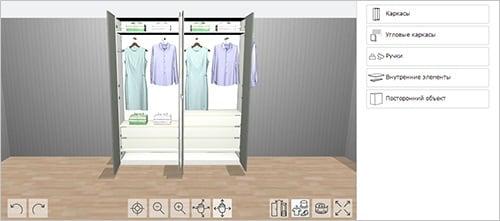 Планировщик гардеробов ПАКС для спальни