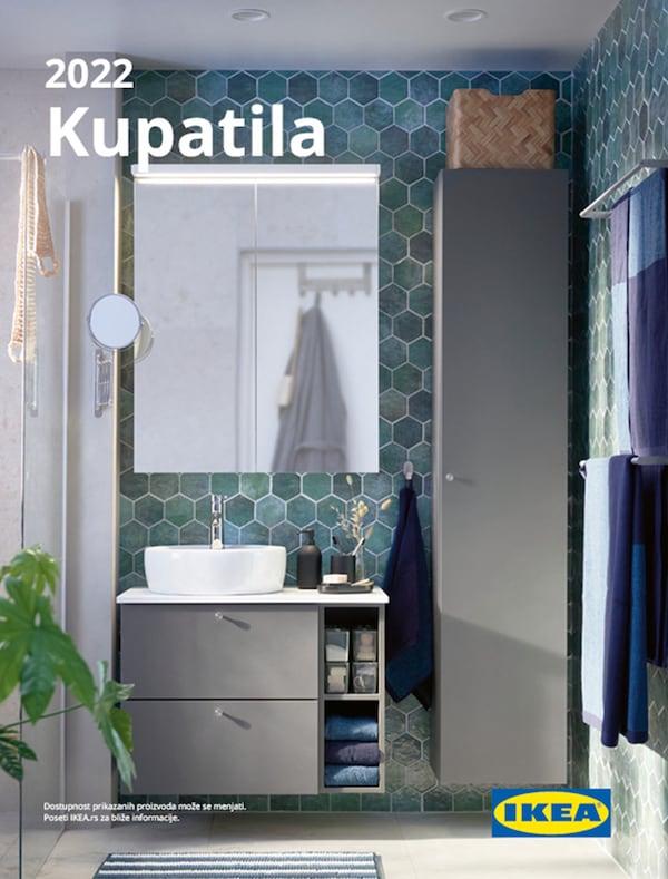 Prelistaj brošuru IKEA Kupatila