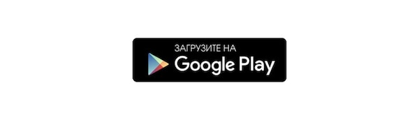 Приложение IKEA Better Living в Google Play