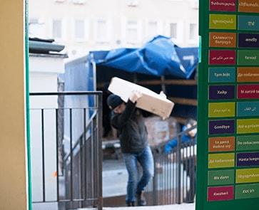 Produkty IKEA docierają do Fundacji Ocalenie