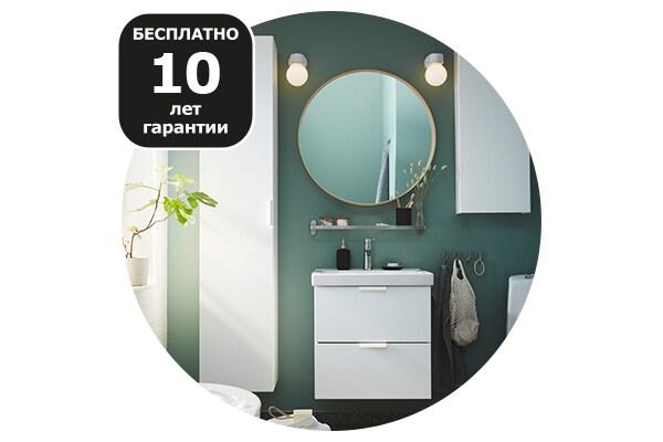 серия для мебели ванной ГОДМОРГОН