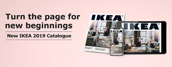 The 2019 Ikea Catalogue Is Here Ikea