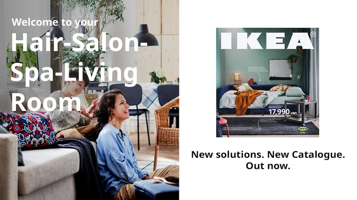 The new IKEA Catalogue 2021 front cover with new solutions