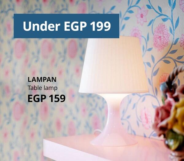 Under EGP 199