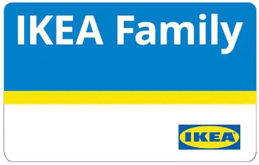 IKEA Sevilla Ofertas IKEA