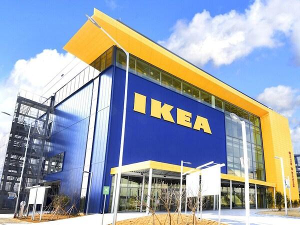 View of IKEA DongBusan Store