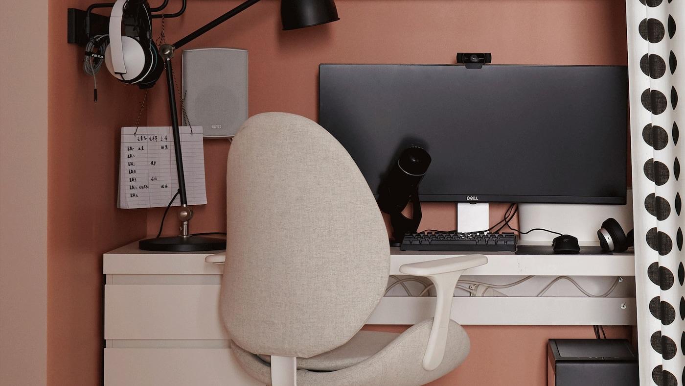 Werkplek - inspiratie voor je werkplek