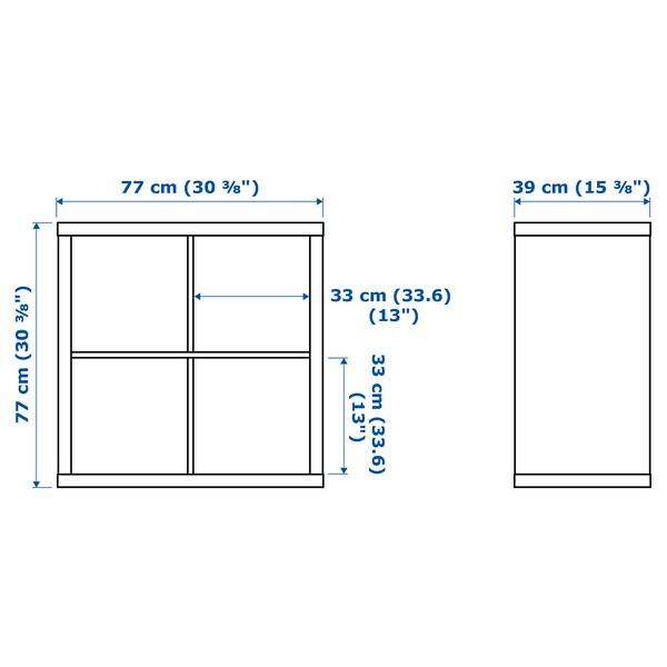 KALLAX Shelving unit with doors, high-gloss/white, 77x77 cm
