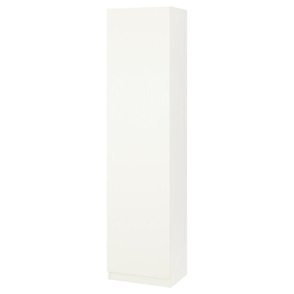 PAX wardrobe white/Forsand white 50.0 cm 38.0 cm 201.2 cm