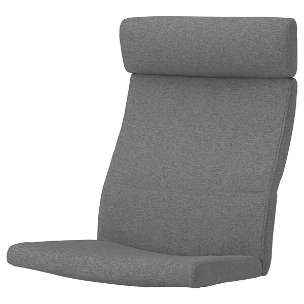 POÄNG Armchair cushion, Lysed grey