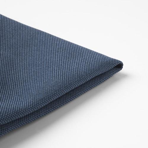 IKEA FRÖSÖN Fodera per cuscino per sedia