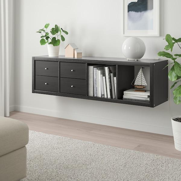 KALLAX Scaffale con 2 accessori, marrone-nero, 42x147 cm