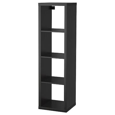 KALLAX Scaffale, marrone-nero, 42x147 cm