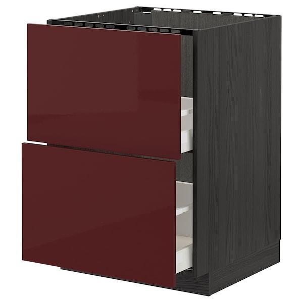 METOD / MAXIMERA Mobile lavello/2frontali/2cassetti, nero Kallarp/lucido color mogano, 60x60 cm