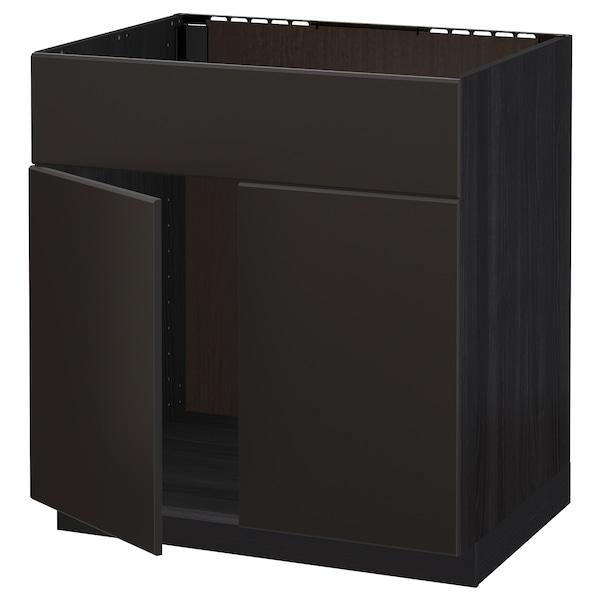 METOD Mobile lavello 2 ante/frontale, nero/Kungsbacka antracite, 80x60 cm
