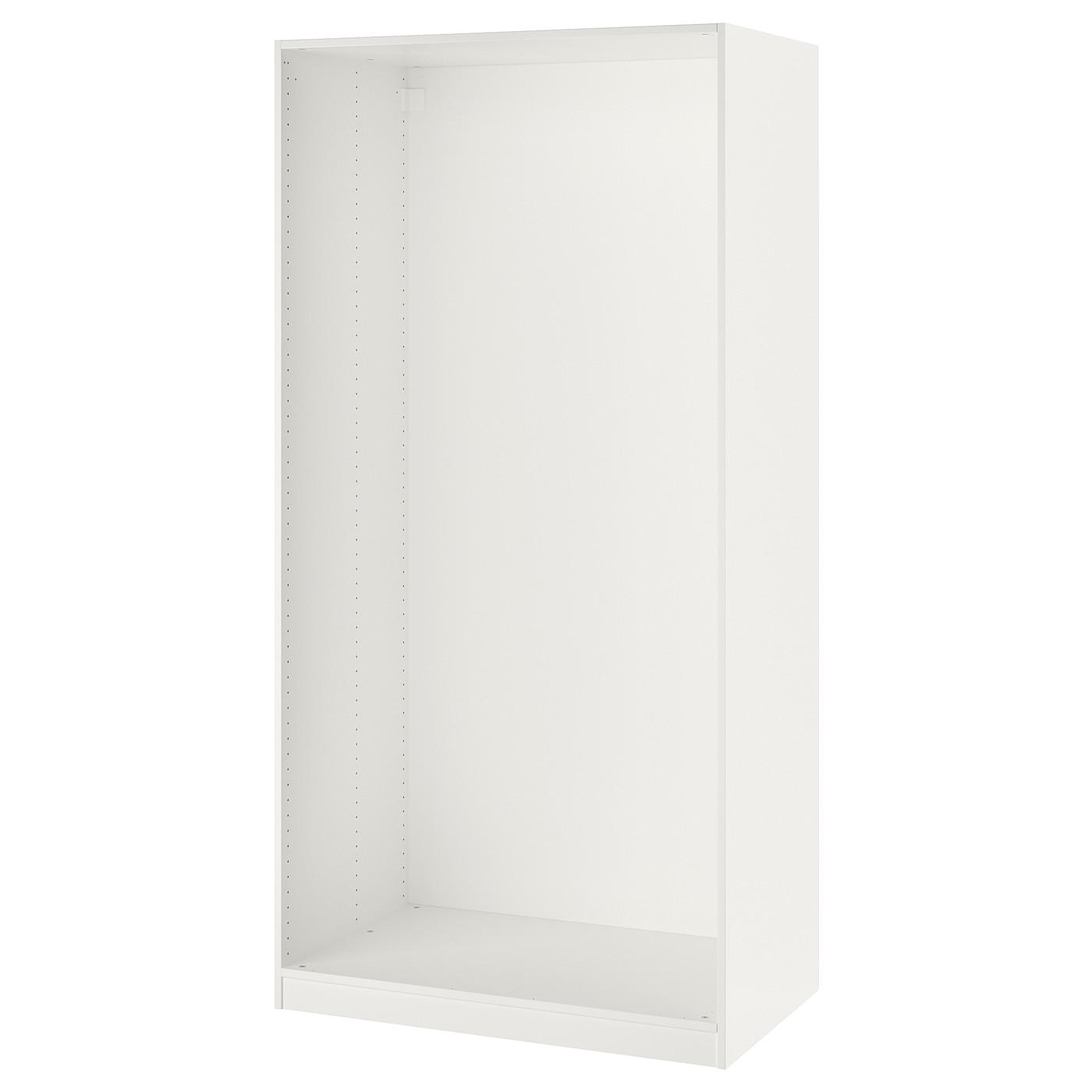 Pax Ballstad Guardaroba Angolare.Pax Struttura Per Guardaroba Bianco Ikea