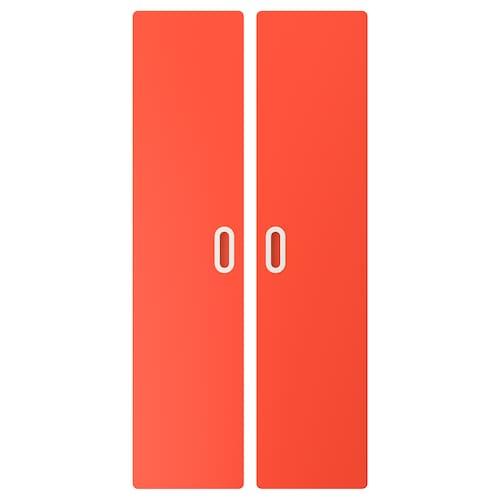 FRITIDS باب أحمر 60.0 سم 128 سم 2 قطعة