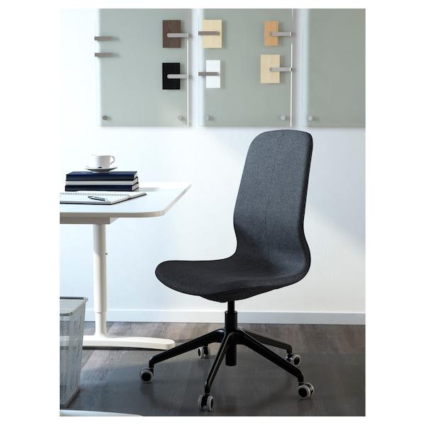LÅNGFJÄLL كرسي مكتب Gunnared أزرق/أسود 110 كلغ 68 سم 68 سم 104 سم 53 سم 41 سم 43 سم 53 سم