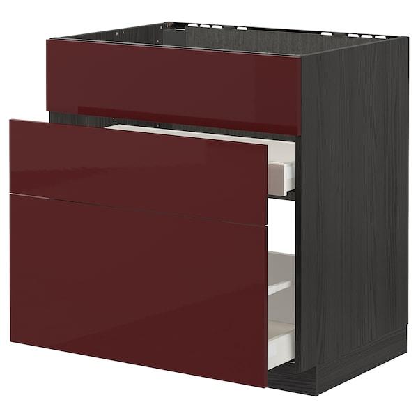 METOD / MAXIMERA خ. قاعدة لحوض+3 واجهات/2أدراج أسود Kallarp/لامع أحمر-بني غامق 80.0 سم 61.6 سم 88.0 سم 60.0 سم 80.0 سم