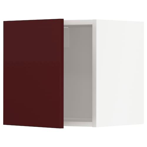 METOD خزانة حائط أبيض Kallarp/لامع أحمر-بني غامق 40.0 سم 38.6 سم 40.0 سم