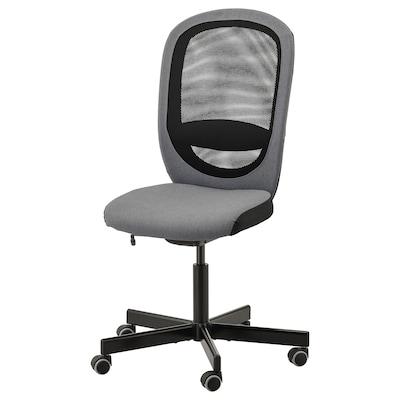FLINTAN كرسي مكتب, Vissle رمادي