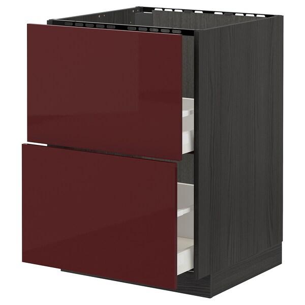 METOD / MAXIMERA خ. قاعدة لحوض+2 واجهة/2أدراج, أسود Kallarp/لامع أحمر-بني غامق, 60x60 سم