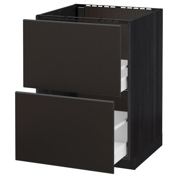 METOD / MAXIMERA خ. قاعدة لحوض+2 واجهة/2أدراج, أسود/Kungsbacka فحمي, 60x60 سم