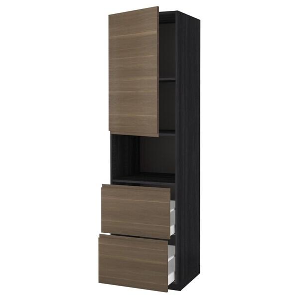 METOD / MAXIMERA خزانة عالية لميكروويف مع باب/درجين, أسود/Voxtorp شكل خشب الجوز, 60x60x220 سم
