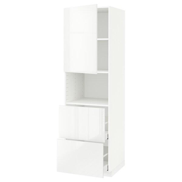 METOD / MAXIMERA خزانة عالية لميكروويف مع باب/درجين, أبيض/Ringhult أبيض, 60x60x200 سم