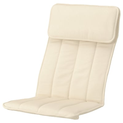 POÄNG Children's armchair cushion, Almås beige