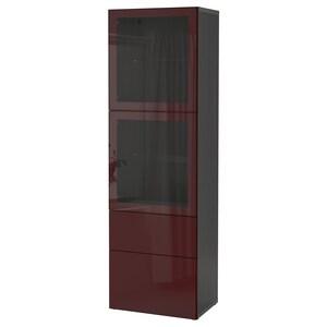 Colour: Black-brown selsviken/dark red-brown clear glass.