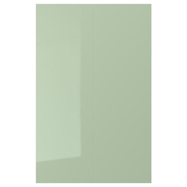 KALLARP 2-p Door F Corner Base Cabinet Set