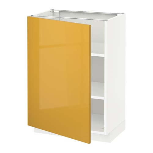 Yellow Kitchen Oak Cabinets: METOD Base Cabinet With Shelves