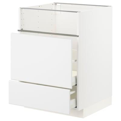 METOD / MAXIMERA Base cb f hob/fish grill/2 drawers, white/Kungsbacka matt white, 60x60x80 cm