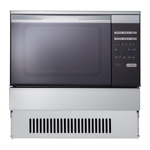 Mumsig 13a12a Gas Oven With Microwave Function