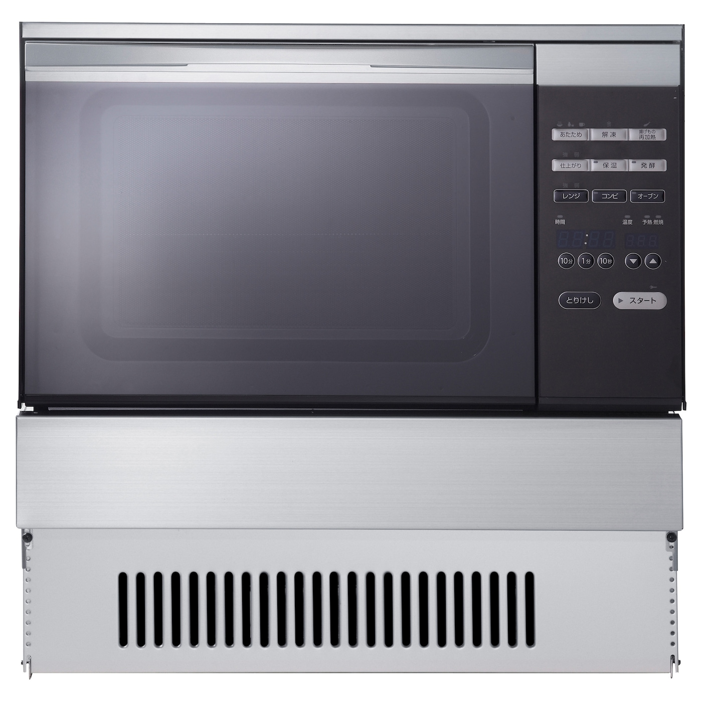 Mumsig Lp Gas Oven With Microwave