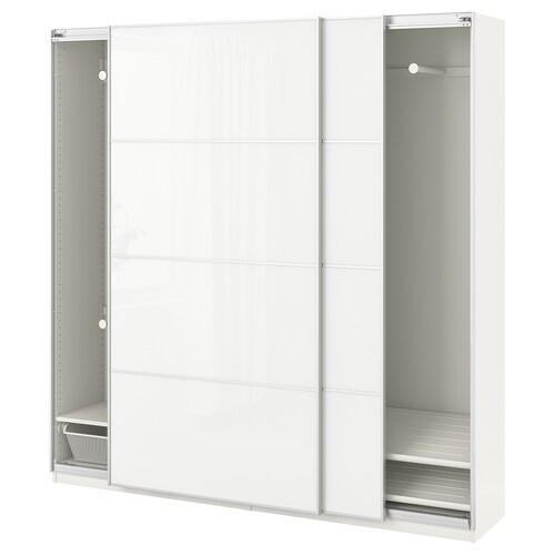 PAX wardrobe white/Färvik white glass 200 cm 44 cm 201.2 cm